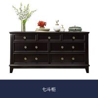 美式家具实木七斗橱现代简约卧室客厅柜子玄关柜储物收纳柜 整装