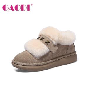 高蒂雪地靴女短筒冬季新款棉靴韩版加绒保暖靴子百搭学生短靴女