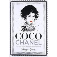 Coco Chanel 二十世纪女性时尚品牌 可可香奈儿时尚服装插画设计书籍
