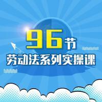 96���臃��操�n