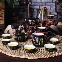 尚帝茶具 古典手写唐诗 陶瓷功夫茶具套装11件 DTT1Y062