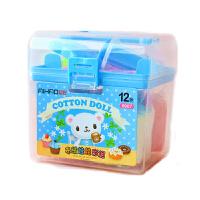 爱好 12色彩泥(蓝盒)内配模具 超轻粘土 DIY儿童玩具 易塑型无毒轻柔彩泥 橡皮泥 6907 当当自营