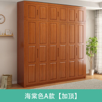 �P室家具中式��木衣柜��s�F代���型整�w�M�b3456�T大衣�皇占{�� 【加�】