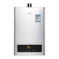 万家乐燃气热水器JSQ24-12V1(银)