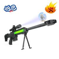 【全店�杉�5折】�和� ��娱W光�效�艄庖�钒l光��投影 玩具��