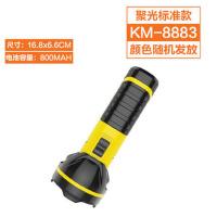 户外LED手电筒 可充电远射户外照明野营骑行远程手电手提灯