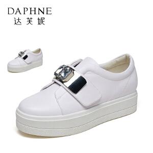 Daphne/达芙妮vivifleurs系列 秋日系学生圆头水钻休闲舒适松糕单鞋女