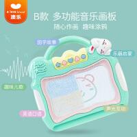 澳乐儿童画板磁性涂鸦板彩色宝宝写字板宝宝玩具多功能音乐绘画板 多功能音乐磁性画板
