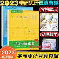 黄冈小状元满分冲刺微测验一年级数学下册人教版2020春
