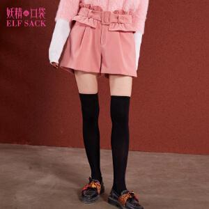 【尾品汇大促】妖精的口袋迷你空间冬装新款纯色木耳边短款阔腿休闲裤女