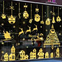 圣诞节装饰品店铺橱窗玻璃贴纸门贴元旦场景布置圣诞树老人小挂件