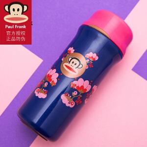 【用券立减20】正版授权大嘴猴双层不锈钢保温杯 樱花茶杯时尚款水杯 PFD037