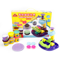 6色橡皮泥曲奇饼干主题模具套装彩泥儿童玩具