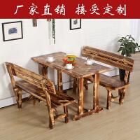 实木碳化防腐桌椅组合小吃店火锅烧烤大排档公园快餐餐桌直销 1.6一套