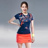 羽毛球服短袖套装男女修身速干上衣加短裙裤比赛运动队服