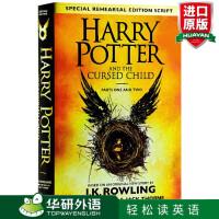 华研原版 哈利波特8 哈利波特与被诅咒的孩子英文原版 Harry Potter and the Cursed Child 1-7续集JK罗琳 英文版进口英语小说书籍