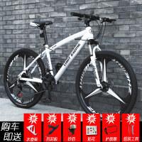 山地车自行车一体轮单车变速跑车男女式学生青少年越野赛车新品