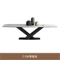 奢尚意式极简轻奢餐桌椅组合后现代简约大理石餐桌长方形家用饭桌