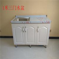 碗柜简易橱柜老式厨房灶台柜单个家用不锈钢厨柜水槽柜成品餐边柜 双门
