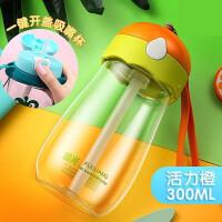 儿童水杯吸管杯 便携塑料防摔可爱卡通小学生幼儿园随手杯子s2y