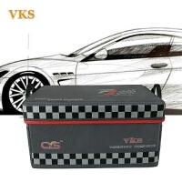 车载收纳储物箱置物箱多功能整理箱可折叠后备箱杂物箱
