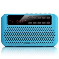 Philips飞利浦 SBM120/93 迷你音箱便携插卡小音响 蓝色