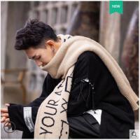 新款加厚长款毛线围巾男士冬天保暖针织围脖街头潮牌户外防寒护脖