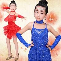 拉丁舞儿童演出服 新款亮片流苏少儿舞蹈连衣裙 新款拉丁舞吊带裙