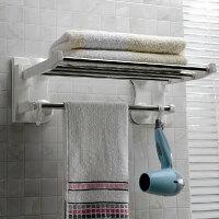 双庆家居 浴室可折叠吸盘浴巾架不锈钢毛巾架40cm