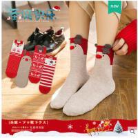 礼盒圣诞节袜子结婚中筒踩小人红色可爱卡通女纯棉冬季保暖本命年