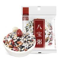 燕之坊红豆薏米八宝粥五谷杂粮营养粥早餐粥组合150g