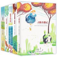 莫波格经典成长小说系列第二辑 全5册