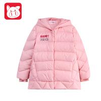 小猪班纳童装女童中长款羽绒服2018冬装儿童羽绒外套