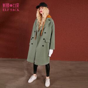 【3折价259.8元】妖精的口袋冬装呢子大衣宽松休闲学院风假两件保暖毛呢外套长款女