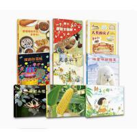孙俪微博推荐绘本9册全套 种子去哪里+冰雪中的生命+香喷喷的早饭早餐我要吃+甜甜的滋味+玉米3-6-8周岁儿童时代中国