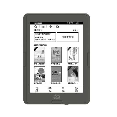 当当阅读器 霍尔感应版 电纸书 8G存储 6吋电子墨水触控屏 支持夜读、WIFI传书、PDF重排及多种电子书格式 典雅灰  预装价值500元电子书