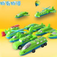 物有物语 拼装积木 儿童玩具娱乐百变海陆空益智磁性拼装积木拼插汽车火车飞机2-6儿童女孩孩子礼物 玩具