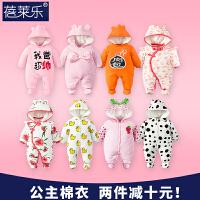婴儿连体衣长袖棉衣宝宝保暖哈衣外出加厚秋冬装冬季新生儿睡衣服