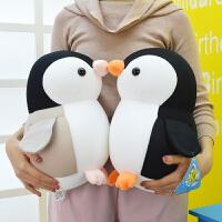 可爱小企鹅粒子海洋馆公仔布娃娃玩偶抱枕毛绒玩具生日礼物送女孩