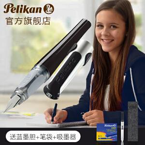 德国原装进口pelikan百利金旗舰店P480学生用练字书写钢笔墨水墨囊笔买就送原装吸墨器+笔袋+A6笔记本