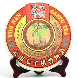 【一件 28片】2014年陈皮普洱(陈皮香浓 茶底优质收藏佳品)熟茶 357克/片