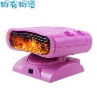 物有物语 取暖器 家居迷你摇头台式速热静音小太阳电暖器气风机炉便携保暖用品