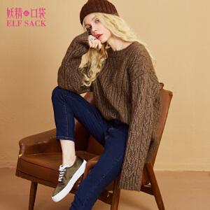 妖精的口袋漠河情书冬装新款绞花圆领短款纯色套头毛衣女