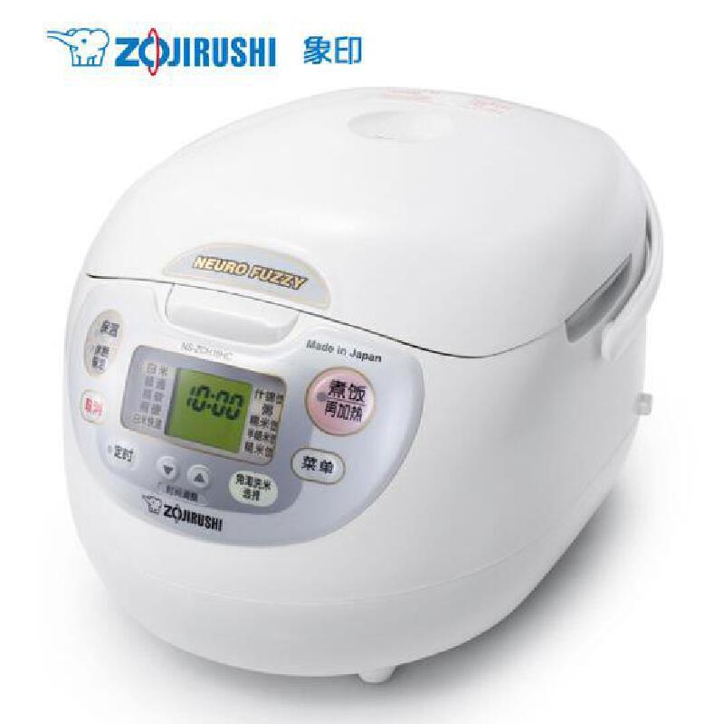 ZOJIRUSHI/象印 NS-ZCH10HC电饭煲电饭锅 日本原装进口3L 4-6人份 支持* 微电脑智慧 环绕加热 大面板 可拆洗内盖