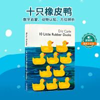 顺丰包邮 10 Little Rubber Ducks 十只小橡皮鸭子 Eric Carle 艾瑞・卡尔 十只小橡皮鸭