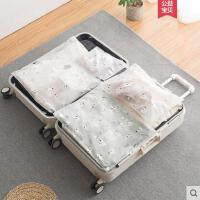 旅行收纳袋衣服衣物内衣整理密封袋行李箱分装透明家用防水打包袋室内多功能家居用品