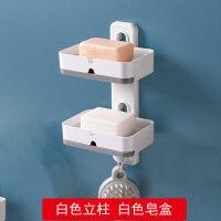 肥皂盒吸盘壁挂式创意双层免打孔家用香皂盒卫生间沥水肥皂盒架