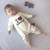 婴儿春装0-3-6个月新生儿外出抱衣服冬季男女宝宝休闲哈衣连体衣