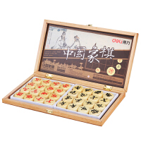 得力 6733原木色中国象棋 椴木 木连盒 娱乐教材