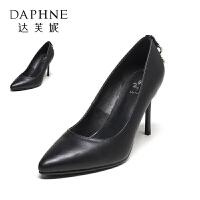 Daphne/达芙妮秋款尖头酒杯跟高跟皮鞋女浅口细跟单鞋